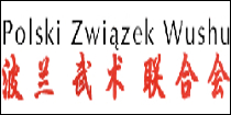 tl_files/images/PZWushu.jpg